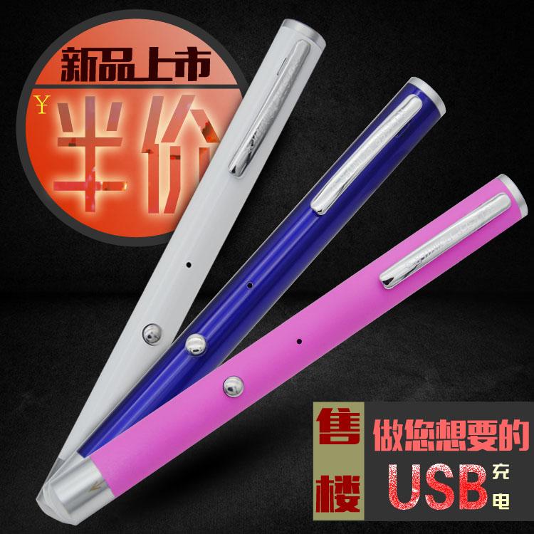 Портативный USB зарядка зеленый лазер фонарик красный палец звезда карандаш продавать этаж карандаш песок блюдо лазер инфракрасный светло-голубой свет