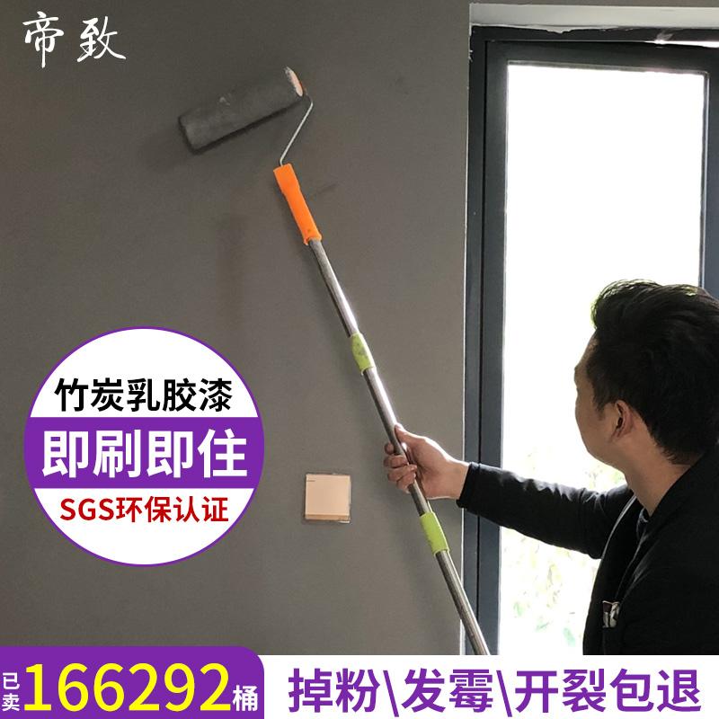 Художественные краски Артикул 615497454992