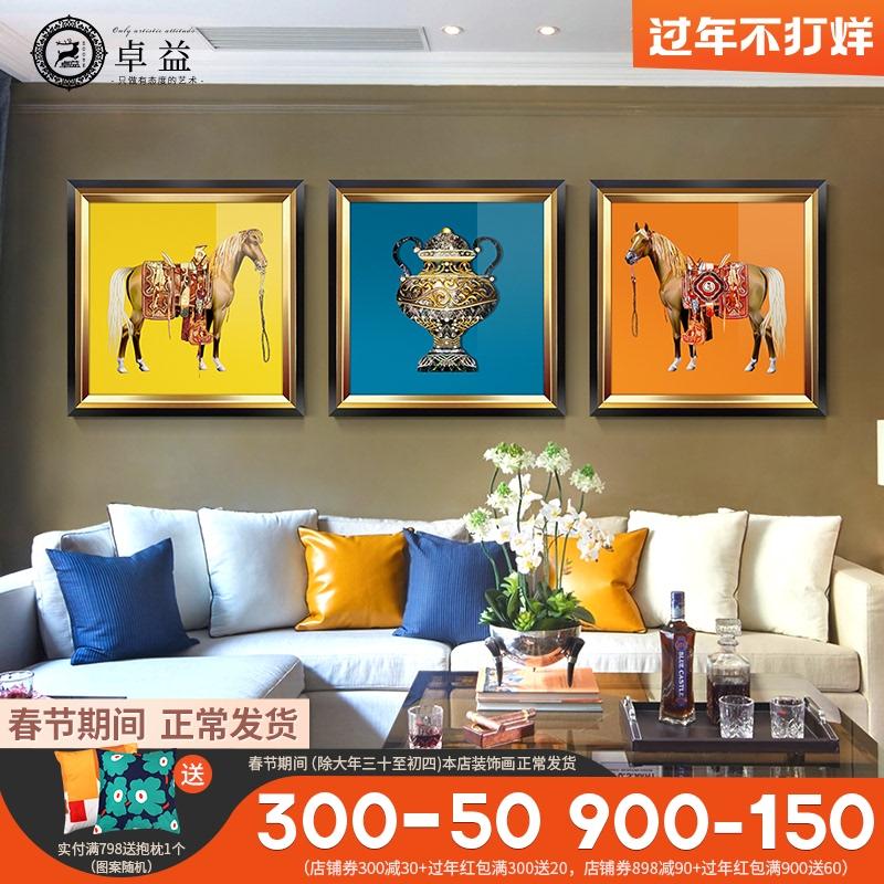 现代欧式轻奢办公室三联客厅装饰画