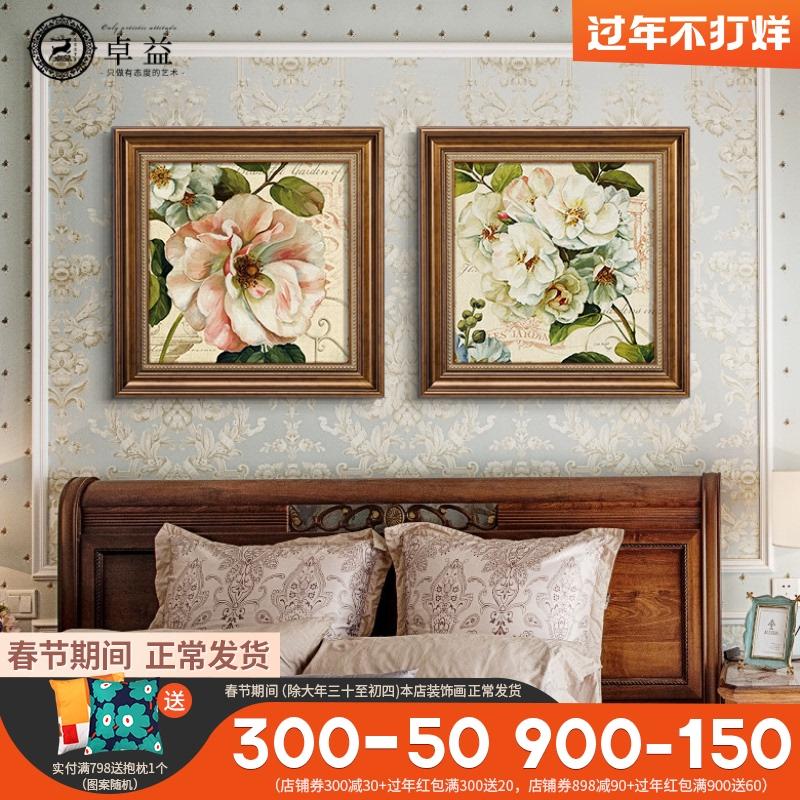 美式主卧室床头背景墙小简美挂画