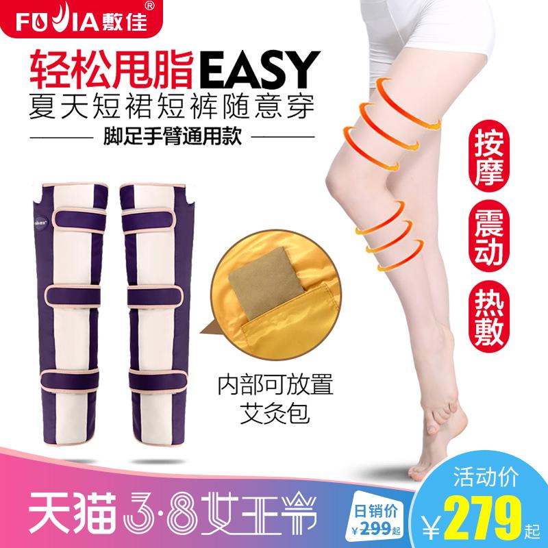 Применять хорошо бездельник нога инструмент поддержка тело тонкий тонкий пакет тонкий бедро модель тонких и маленьких группы мышца артефакт быстро массажеры лесоматериалы