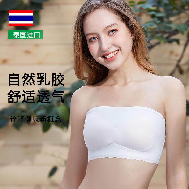 泰国天然乳胶文胸无肩带抹胸内衣女防走光裹胸无钢圈性感隐形胸罩