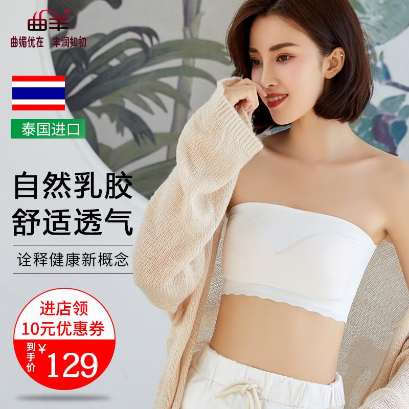 泰国天然乳胶内衣无痕抹胸式文胸女小胸聚拢无钢圈美背一片式内衣