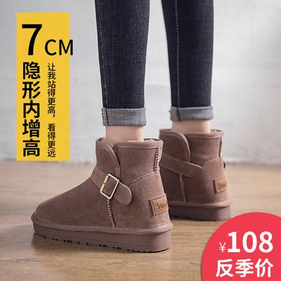 雪地靴女短靴秋冬季女鞋内增高短筒学生棉鞋百搭保暖加绒加厚靴子