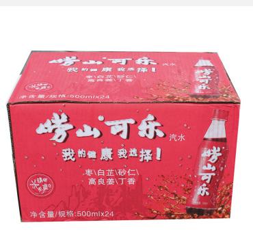 崂山可乐青岛特产 国产可乐500ml*24瓶/箱 独特的可乐味道