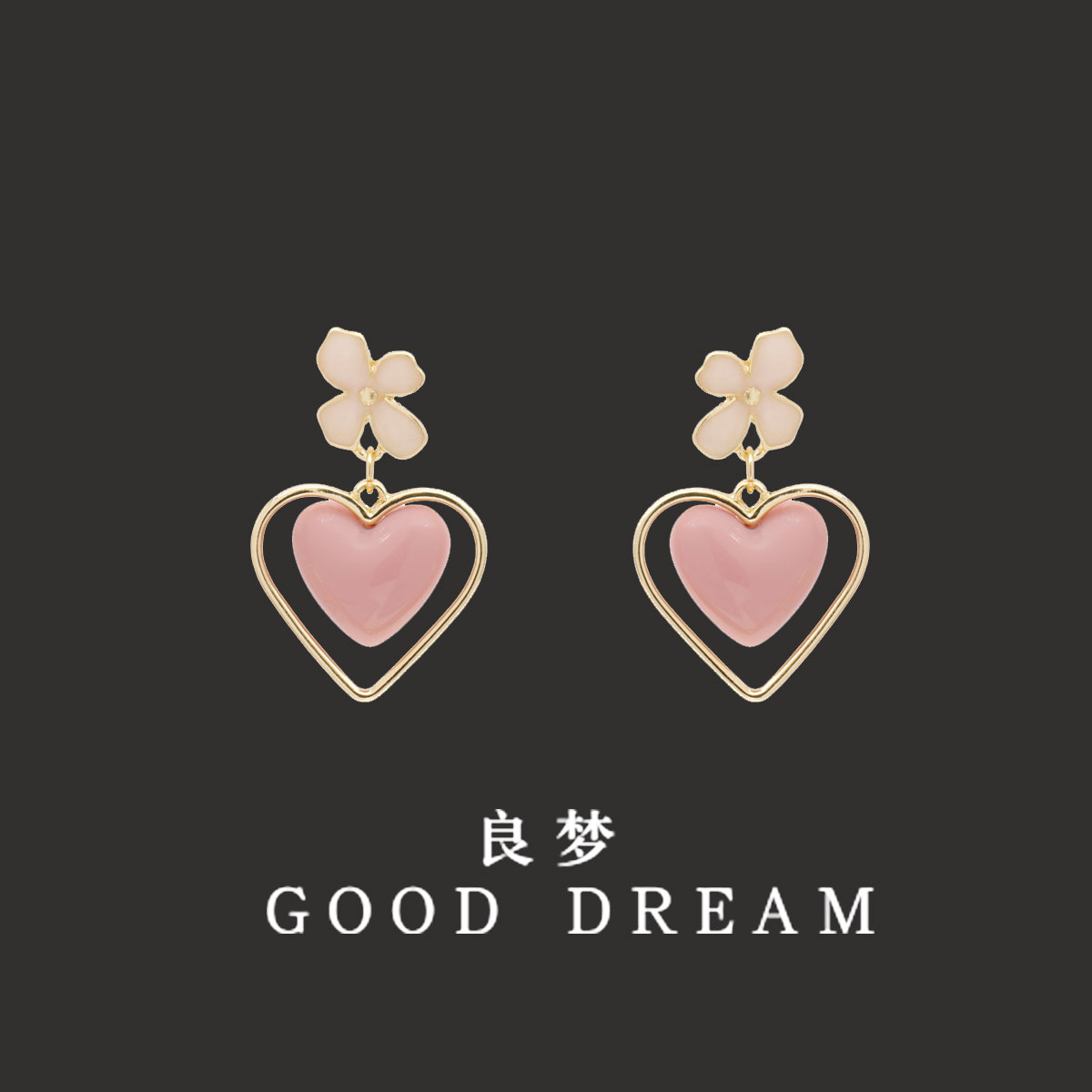 Lovely peach color small love / / oil dripping Flower Earrings short Earrings acrylic temperament earrings clip