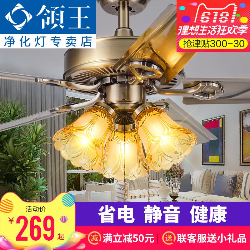 领王 LW7039-B 吊扇质量好吗,好用吗