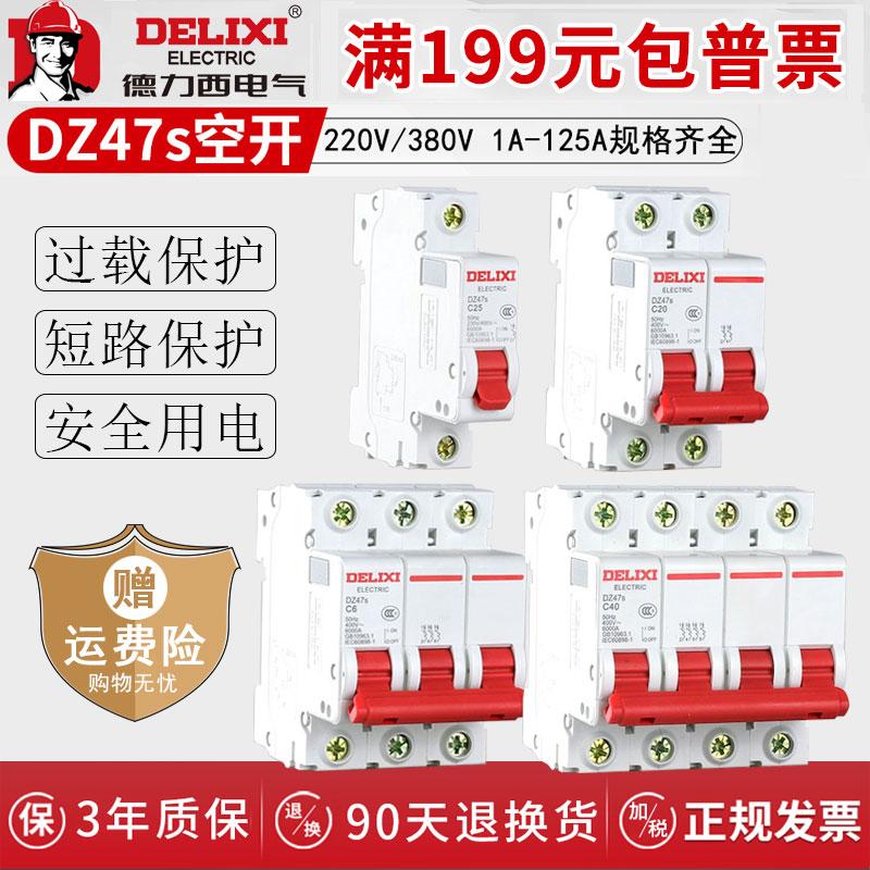 Автоматические выключатели тока Артикул 596013231609