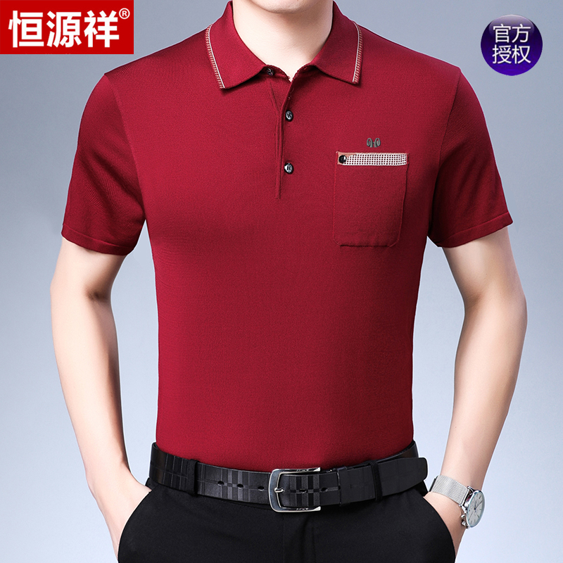 Hengyuanxiang summer mens mulberry silk short sleeve T-shirt Lapel middle aged true pocket thin ice silk knitted polo shirt