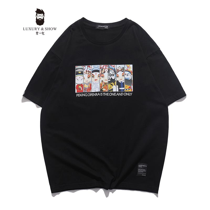 奢屯 2020夏款男京剧脸谱短袖T恤圆领 中国风男女情侣宽松短t潮流