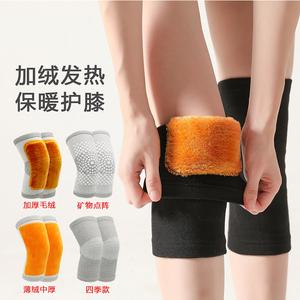 护膝保暖老寒腿自发热冬季保护腿男女士老年人关节套互炎膝盖防寒