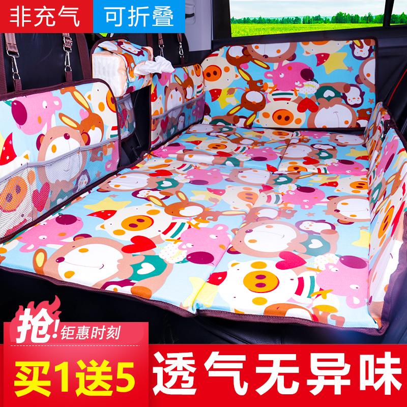 汽车车载床非充气后排折叠旅行床轿车上儿童车内睡觉神器后座床垫