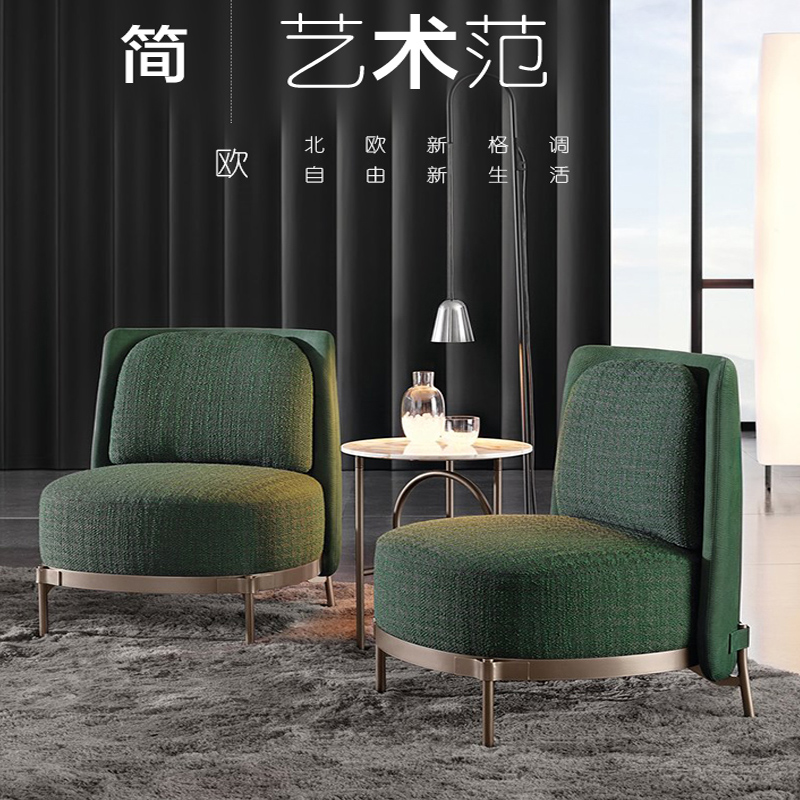 Ins light luxury sofa Nordic studio living room hotel club simple small single double reception sofa