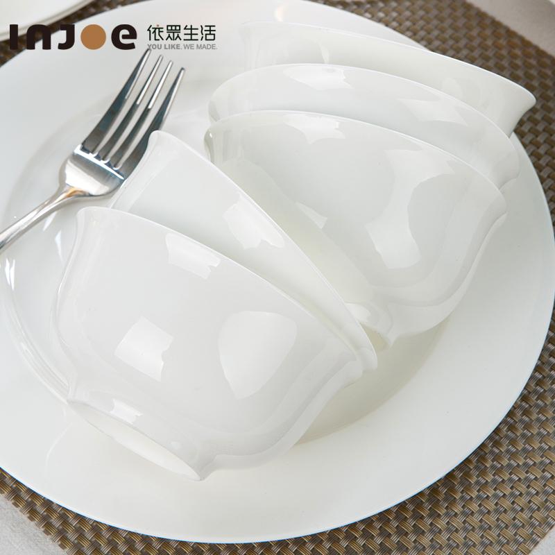 纯白家用唐山骨瓷餐具中式陶瓷碗筷