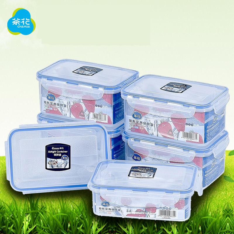 茶花保鲜盒塑料水果食品密封罐收纳盒上班带盖微波炉加热便当饭盒