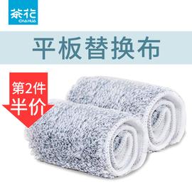 茶花拖把布替換布平板拖把夾固式拖布家用拖布頭拖地布塵推71302D圖片