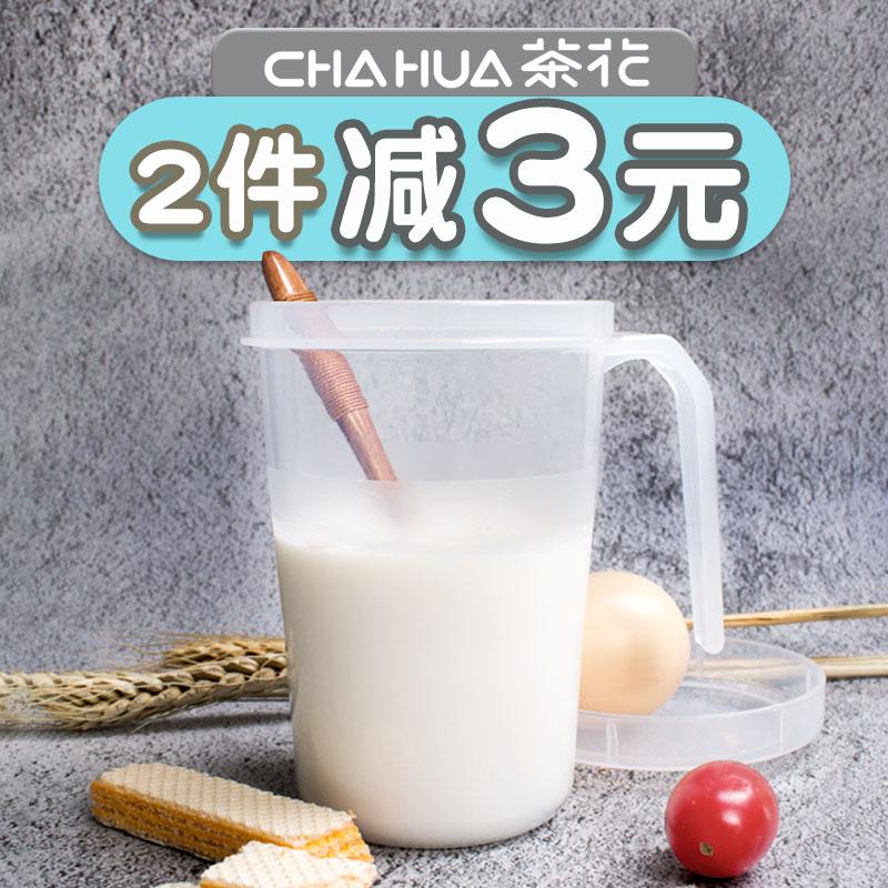 茶花牛奶杯微波炉杯子带盖无刻度家用塑料大号热奶瓶耐热儿童奶杯