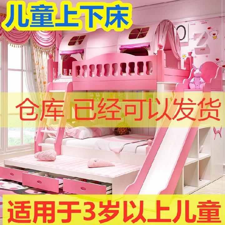 一米上下床实木全滑梯北欧风五宽实木单卖儿童床环保双层有板式。