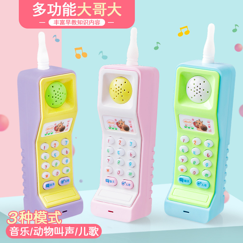 Childrens cell phone toy mobile phone infant early education digital music simulation phone can bite