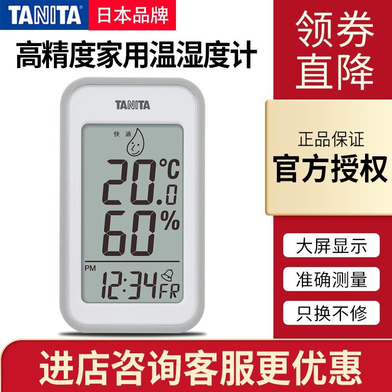 Электронные измерители температуры и влажности Артикул 564889766379