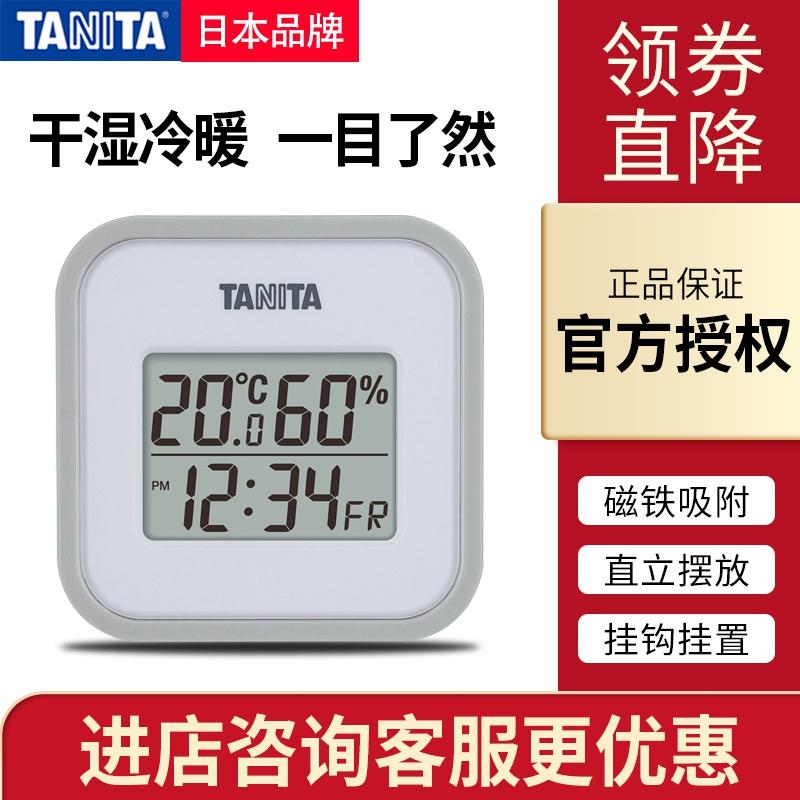 Электронные измерители температуры и влажности Артикул 564649176925