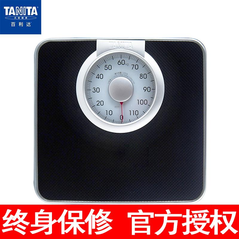 日本百利达精准机械称体重秤计 家用健康秤人体秤电子称HA-620
