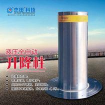 啟功全自動液壓升降柱子路樁路障遙控自動升降機電動防撞柱阻車器