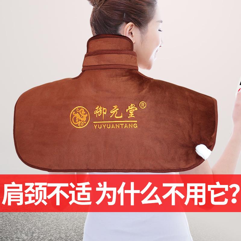 电加热盐袋子肩颈艾草理疗袋热敷包