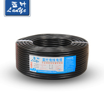 GB Pure Copper rvv Sheath Line 2 3243 core 0.5 1 Soft 1.5 square 2.5 cable power wire Outdoor