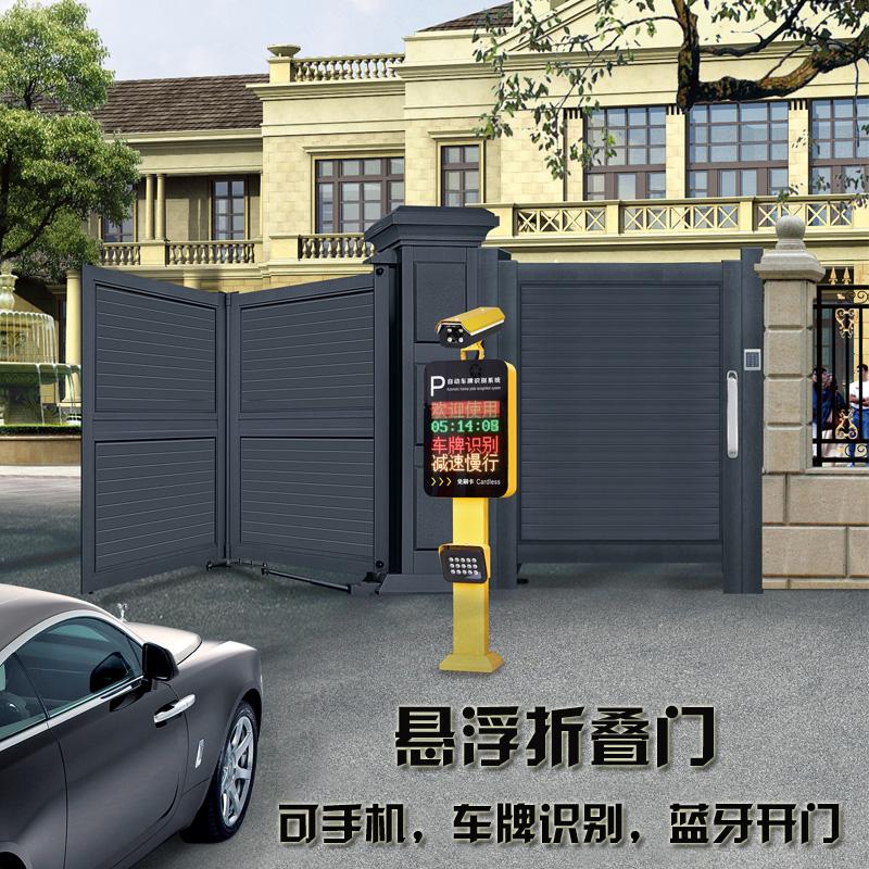 悬浮折叠门别墅大门户外庭院门铝合金自动双开门乡村电动家用围墙