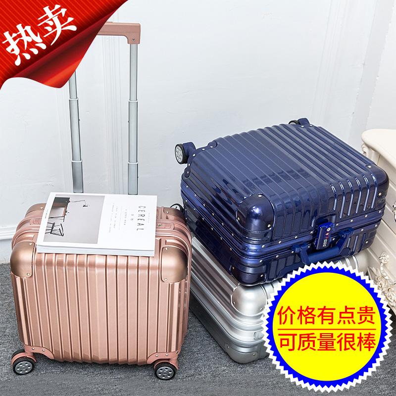铝框拉杆箱18寸时尚旅行箱16行李箱小型密码箱商务男女士潮登机箱