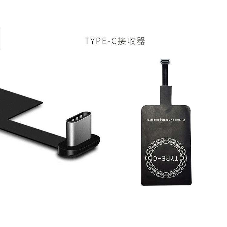 无线充电接收器5V2A1a贴片10W充电器苹果华为OPPOVIVO热销5件正品保证