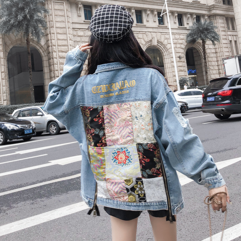 Zhu Yilongs spring and autumn hip hop jeans jacket embroidered stitched jacket