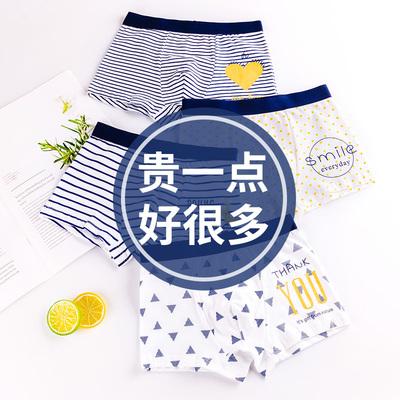 男童纯棉平角裤男学生中大童男短裤