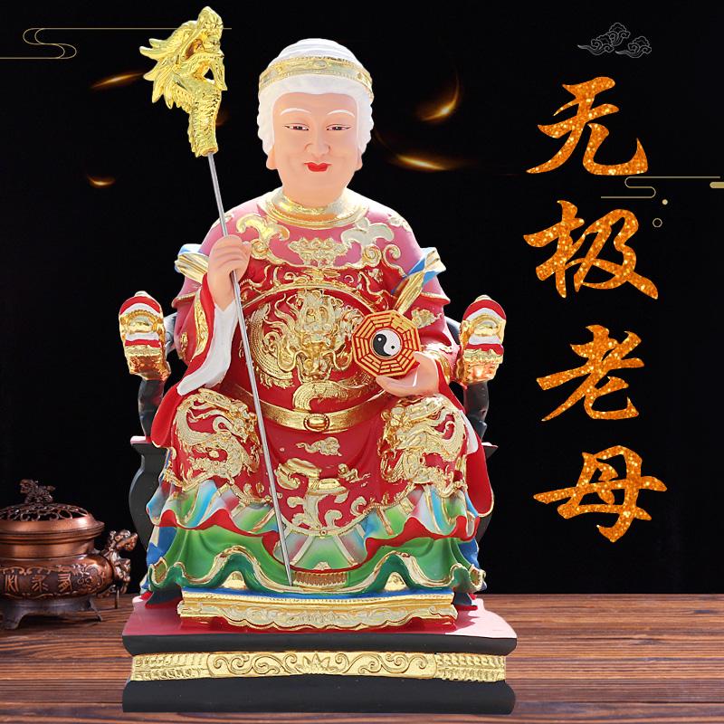 Статуи идолов Артикул 601511101167