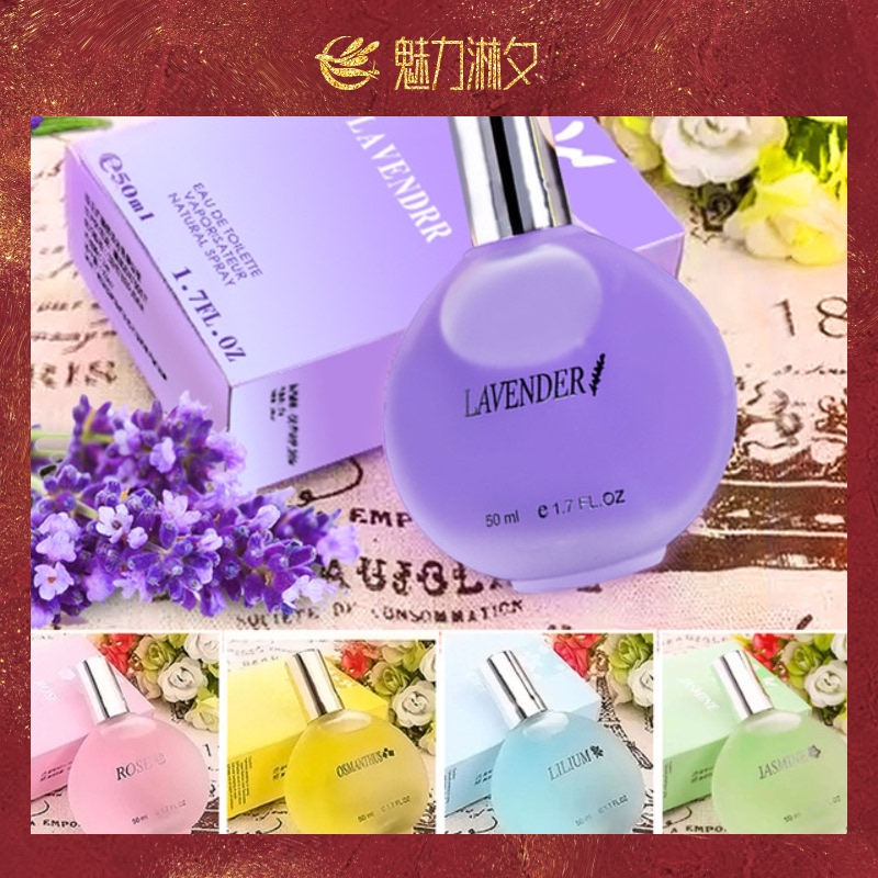 Beautiful girls, men and women, general perfume, womens lasting fragrance, fresh and natural fragrance, sweet scented osmanthus jasmine, Lily and rose fragrance.