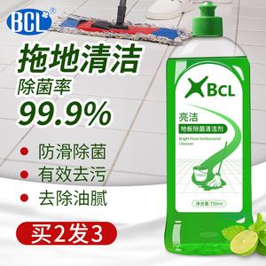 地板地面净家用拖地水液除菌清洁剂