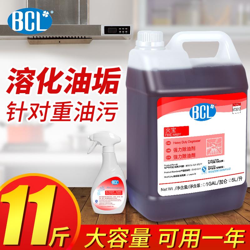 油烟机清洗剂重油污清洁剂去油渍厨房大桶5L强力除油剂含火碱烧碱