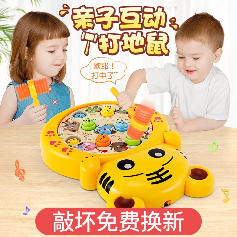 Игрушки с молоточком Артикул 586032127306