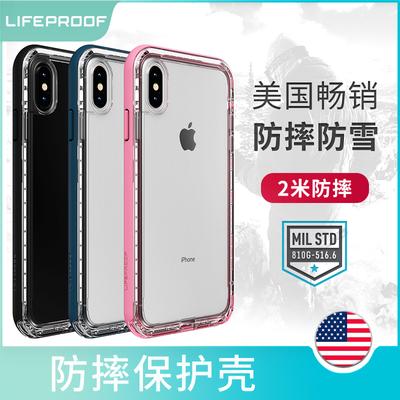 美国LifeProof苹果xs防摔防雪手机壳iPhonexsmax透明保护套NEXT6.5寸xs全包硬壳创意潮男时尚x外壳