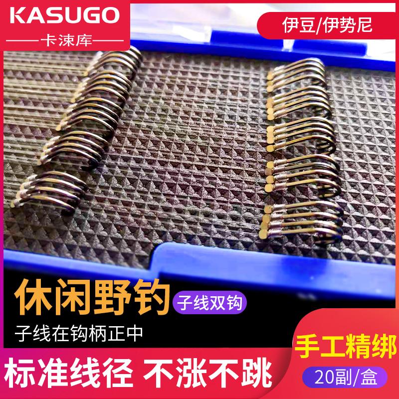カゲ倉庫の釣り針はセットの子線双フック伊豆伊勢尼完成品魚フックの糸二重フック完成品の糸組を縛ります。