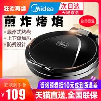 美的MC-DHY28家用大容量电火锅多功能分体厨房小电器电热锅不粘锅
