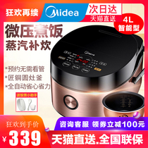 Midea smart rice cooker 4L rice cooker multi-function round stove ball kettle is not easy to stick liner 3 5 6 people