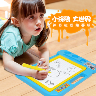 寶寶畫畫板兒童寫字磁性塗鴉板家用小孩可擦筆1-3歲5幼兒嬰兒早教
