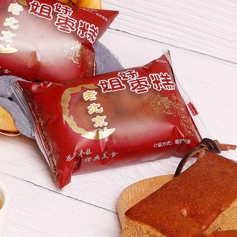 【买一送一】老北京蜂蜜枣糕500g/1000g营养早餐蛋糕休闲零食糕点