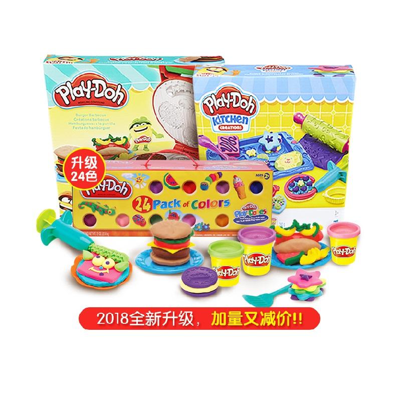 孩之宝培乐多美食小掌门彩泥套装 安全无毒橡皮泥 儿童手工玩具