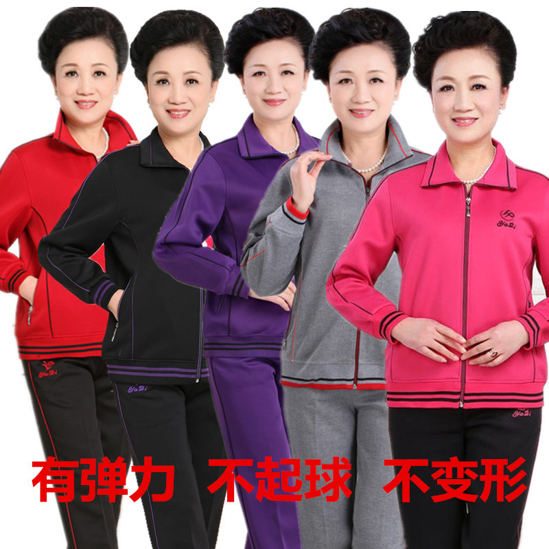 Middle aged and old peoples casual wear jacket, middle aged and old peoples sportswear suit, womens spring and autumn fattening plus size mothers wear