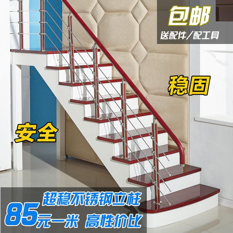 Лестничные столбы Артикул 575324279605