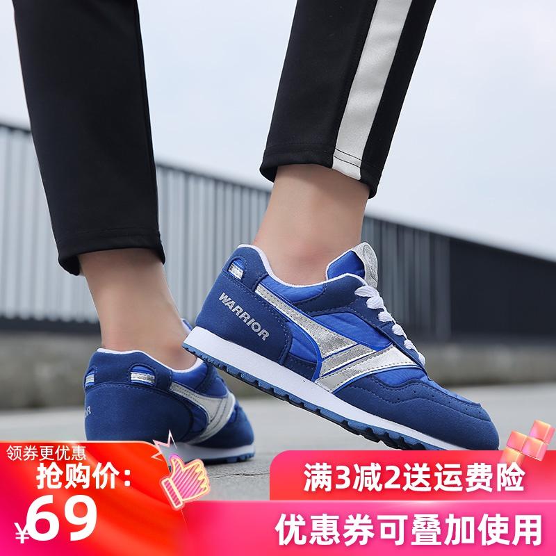 上海正品回力跑鞋橡胶软底 新款轻便透气马拉松跑步鞋 情侣运动鞋限1000张券