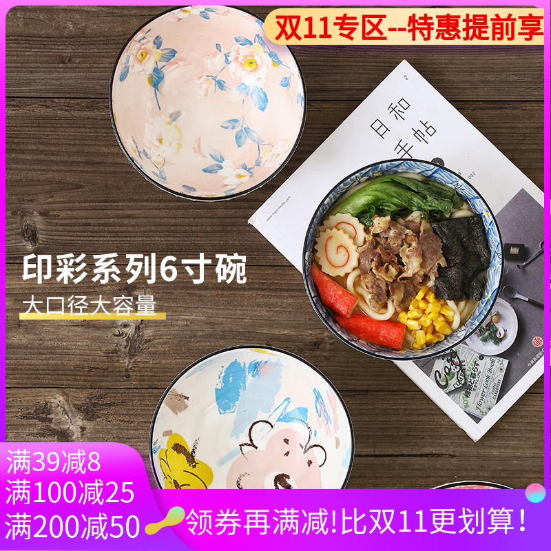 Japanese ceramic household salad noodle bowl new package mail 6 inch soup bowl relief tableware lovely rice bowl underglaze color